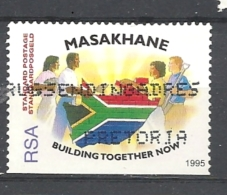 SUD AFRICA  1995 Masakhane Campaign      USED - Imperforated Top Or Bottom - Used Stamps