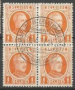 N° 190 BLOC DE 4 OBL