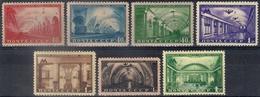 Russia 1950, Michel Nr 1484-90, MLH OG, But