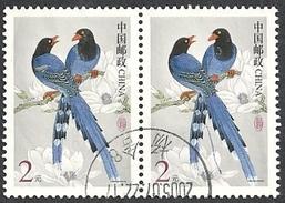 Chine 2002 - Y&T 3973 (oblitérés) Suite De 2 - Oiseaux