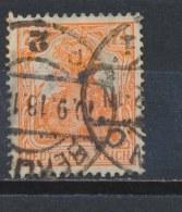 Duitse Rijk/German Empire/Empire Allemand/Deutsche Reich 1916 Mi: 99 Yt: 98 (Gebr/used/obl/o)(1394)