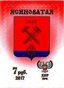 Eastern Ukraine 2017 1v Coat Of Arms MNH