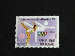 TCHAD YT 288C OBLITERE - JEUX OLYMPIQUES MUNICH - GYMNASTIQUE - Tchad (1960-...)