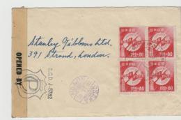 J453 / JAPAN -  Sozialfürsorge FDC, Sonderstempel 25.11.47 Auf  4-er Einheit Nach London, Zensiert - 1926-89 Emperor Hirohito (Showa Era)