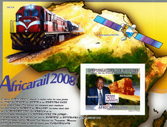 GUINEA 2008. SPACE TRAINS. SS**
