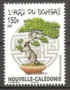 Neukaledonien Nouvelle Caledonie 2014 L'Art Du Bonsai Bonsaikultur Michel No. 1657 MNH Postfr. Neuf - Neukaledonien