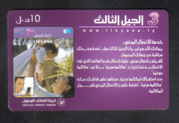 LIBYA - RARE  PHONECARD - Libia