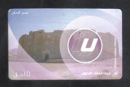 LIBYA - RARE  PHONECARD