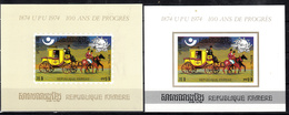 Cambodja 1975 Mi Nr 435 A En B, Getand, Ongetand, UPU 1974: Postkoets Met Paarden, Horse - Cambodja