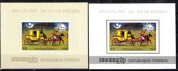 Cambodja 1975 Mi Nr 435 A En B, Getand, Ongetand, UPU 1974: Postkoets Met Paarden, Horse - Cambodia