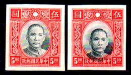 Cina-F-437 - Emissione 1939-1940 (sg) NG - Senza Difetti Occulti. - Chine