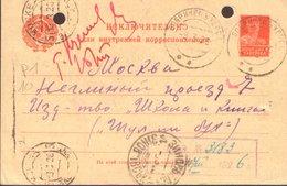 Entier Postal, Ganzsache, Postal Stationery MICHEL P1