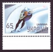 UKRAINE 2003. SKATING SPORT. Mi-Nr. 551. Mint (**)