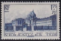 France    .     Yvert   .     379        .        *       .       Neuf Avec Charniere   .     /    .   Mint-hinged