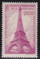 France    .     Yvert   .     429       .        *       .       Neuf Avec Charniere   .     /    .   Mint-hinged