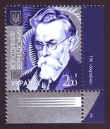 UKRAINE 2013. VOLODYMYR VERNADSKYI, ACADEMICIAN. Mi-Nr. 1315 Right Lower Corner. Mint (**)