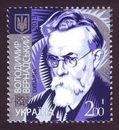 UKRAINE 2013. VOLODYMYR VERNADSKYI, ACADEMICIAN. Mi-Nr. 1315. Mint (**)