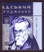 UKRAINE 2013. VOLODYMYR VERNADSKYI, ACADEMICIAN. Mi-Nr. 1315 Right Top Corner. Mint (**)