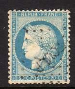 FRANCE - YT 37 AMBULANT TOUL P