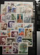 Austria, 1975, Mi: 1474/05 (MNH) - 1945-.... 2. Republik