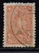 UdSSR 1929, Michel# 369 + 377 O