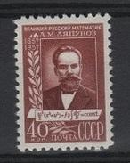 RUS 48 - RUSSIE N° 1924 Neuf** - 1923-1991 URSS