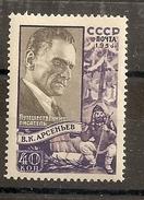 Russia Soviet Union RUSSIE USSR Writer Arsen'ev 1956 MNH