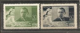Russia Soviet Union RUSSIE USSR 1943 Gorkii MNH