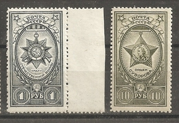 Russia Soviet Union RUSSIE USSR 1943 Ordens Suvorov MNH
