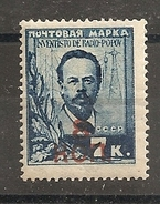 Russia Soviet Union RUSSIE USSR 1925 Popov Radio MH