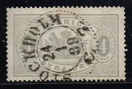 Schweden 1881, Michel# 2 Ba O
