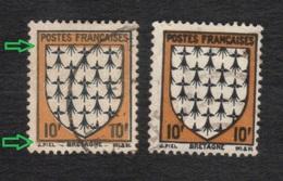 (o) 573 BRETAGNE, Gris Et Ocre Au Lieu De Noir Et Jaune Brun, Légendes Tres Grasses