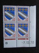 France. Coin Daté 07/12/1970. YT. 1353 **. Armoiries De La Ville De Troyes.