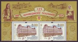 UKRAINE 2014. 125 YEARS OF CHERNIVTSI GENERAL POST-OFFICE. Pair Of Mi-Nr. 1448, The Top Edge Of Sheet. MNH (**)