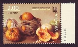 "UKRAINE 2013. ""PUMPKINS"", PAINTING By Y. VOLOSHYNOV. Mi-Nr. 1352. MNH (**)"