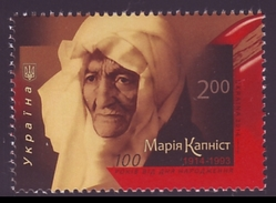 UKRAINE 2014. MARIA KAPNIST, CINEMA ACTRESS. Mi-Nr. 1414. MNH (**)