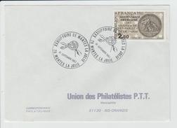 FRANCE - MARCOPHILIE - TIMBRE INDEPENDANCE AMERICAINE YVERT 2285 - CACHET MANTES LA JOLIE FOIRE