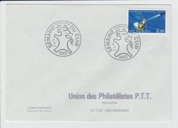 FRANCE - MARCOPHILIE - TIMBRE ART DU BIJOU YVERT 2286 - CACHET PARIS - SEMAINE DU CUIR