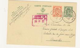 Heraldische Leeuw 35 + 5c  Courcelles - Cartes Postales [1934-51]