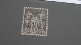LOT 344651 TIMBRE DE FRANCE NEUF* N°103 VALEUR 45 EUROS