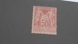 LOT 344652 TIMBRE DE FRANCE NEUF* N°104 VALEUR 375 EUROS