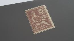 LOT 344656 TIMBRE DE FRANCE NEUF* N°113 VALEUR 60 EUROS