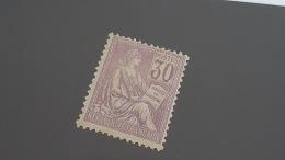 LOT 344658 TIMBRE DE FRANCE NEUF* N°115 VALEUR 90 EUROS