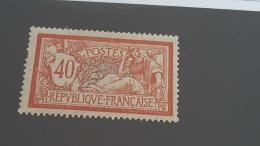 LOT 344662 TIMBRE DE FRANCE NEUF* N°119 VALEUR 16 EUROS