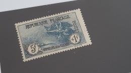 LOT 344693 TIMBRE DE FRANCE NEUF* N°232 VALEUR 120 EUROS