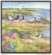 UKRAINE 2002. BLACK SEA BIOSPHERE RESERVE. BIRDS SEAGULLS, FLOWERS. Mi-Nr. 515-19 Block 37. Mint (**)