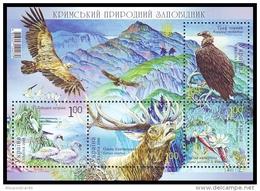 UKRAINE 2008. CRIMEAN NATURE RESERVE. FLORA, FAUNA. Mi-Nr. 973-976 Block 68. MNH (**)