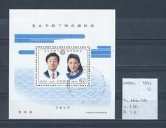 Japan 1993 - Yv. Blok 148 Gestempeld/oblitéré/used