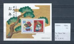 Japan 1999 - Yv. Blok 166 Gestempeld/oblitéré/used