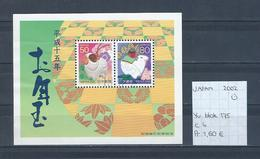 Japan 2002 - Yv. Blok 175 Gestempeld/oblitéré/used
